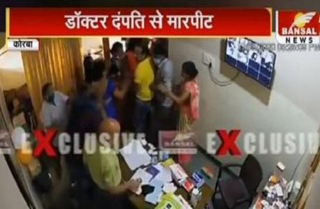 family beaten doctor news