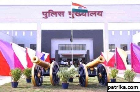 PIC-patrika.com