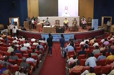 Ward Reservation of bhopal nagar nigam