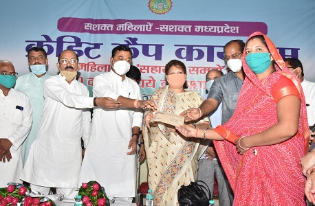 Tribal and Scheduled Caste Welfare Minister Meena Singh