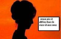 image source .jagran.com