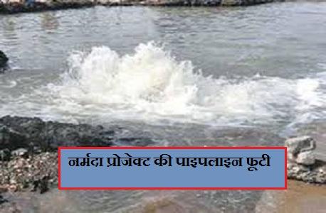 image source : dainik bhaskar.com