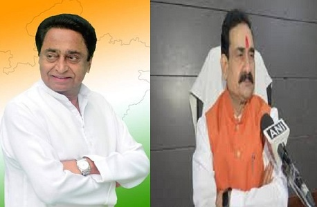 BJP's attack on Kamal Nath's visit to Gwalior