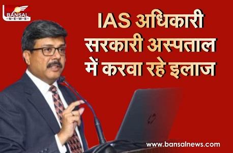 IAS Shiv Shekhar Shukla
