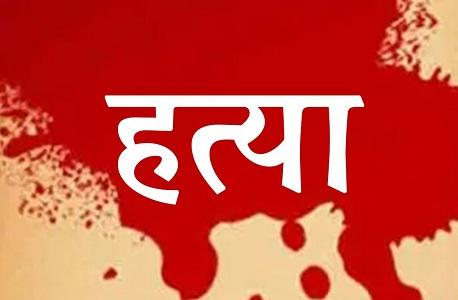 Beni Singh Murder News