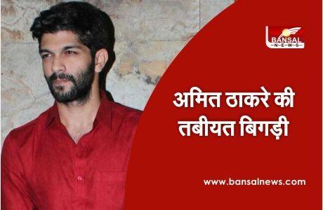 Amit Thackeray