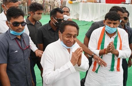 Kamal Nath News