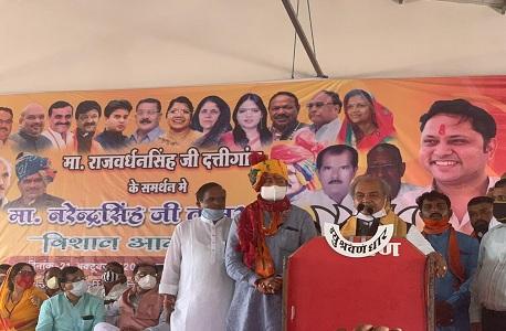 Union Minister Narendra Singh