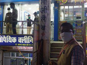 rajesh gupta sdm kolar bhopal news