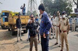 Bhopal nagar nigam removes encroachment