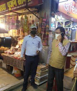 rajesh gupta sdm kolar bhopal news mp
