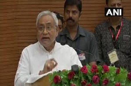 CM nitish kumar said in last election campaign