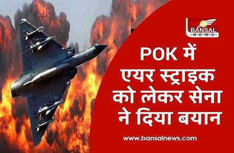 Bharat Pakistan Air Strike
