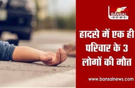 Ashta Road Accident