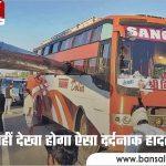 Rajasthan Big accident