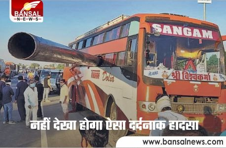 Rajasthan Big accident