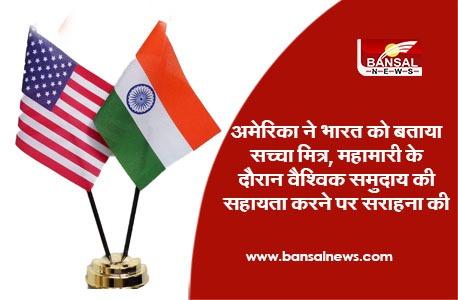 America India Relationship