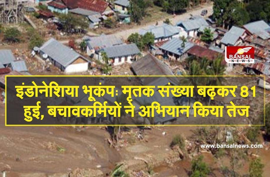 Indonesia Earthquake Death