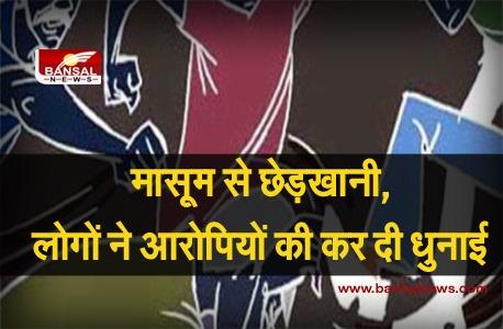 Bhopal Moles News