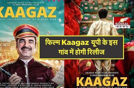 kaagaz Released