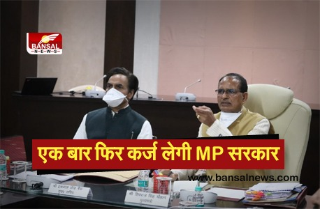 Finance Minister Jagdish Devda statements