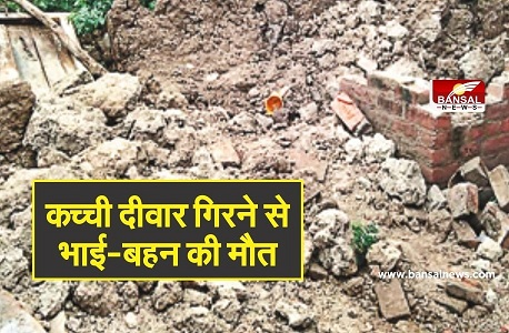 Khandwa Wall Collapse
