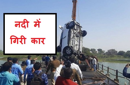 ujjain road accident today