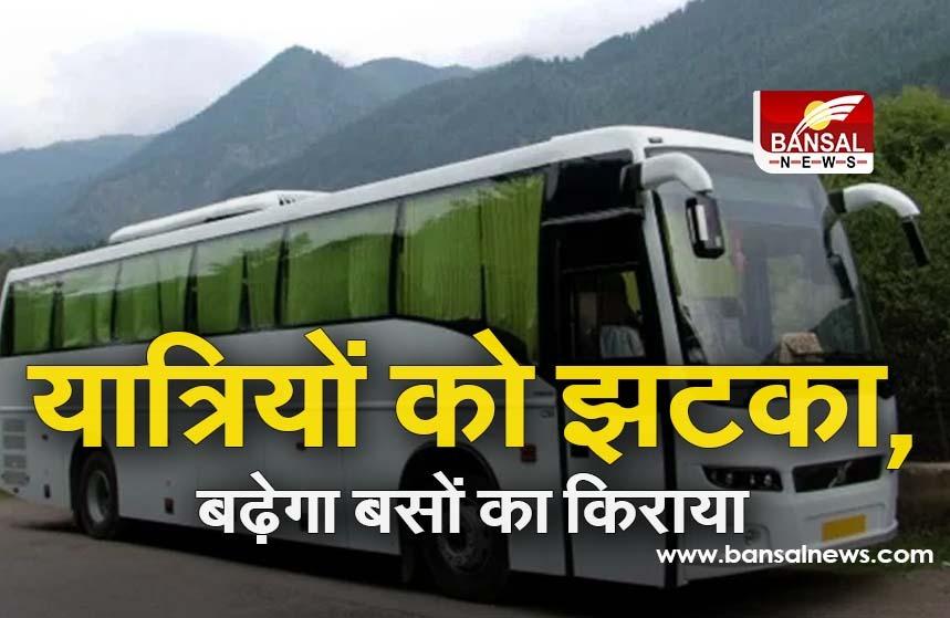 Bus Fare in MP