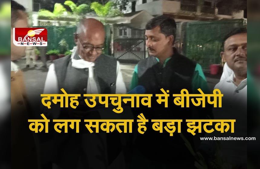 BJP leader Awadhesh Pratap Singh