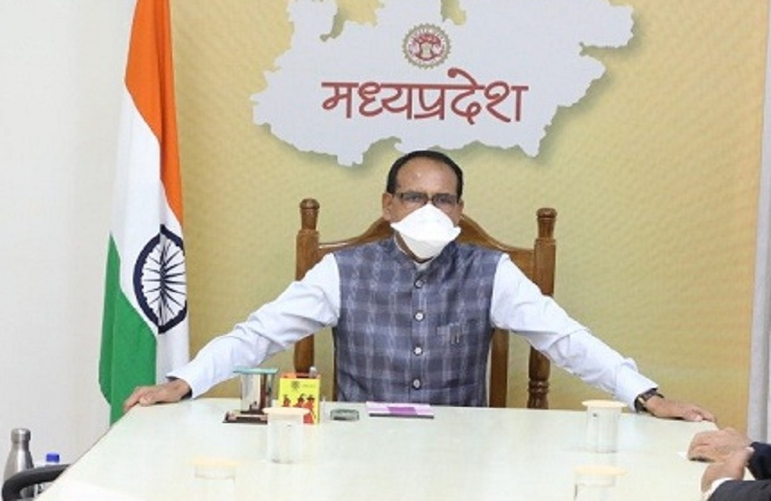 CM Shivraj attack Digvijay Singh