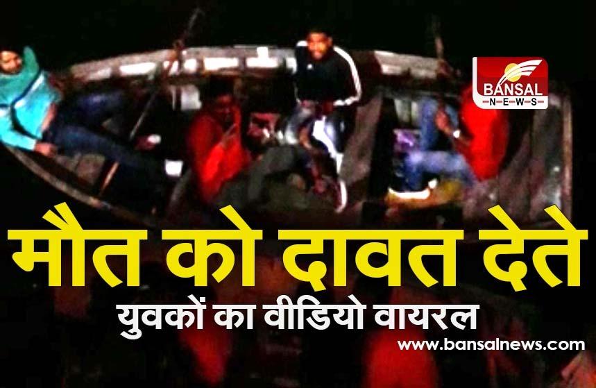 bhopal, badha taalab,