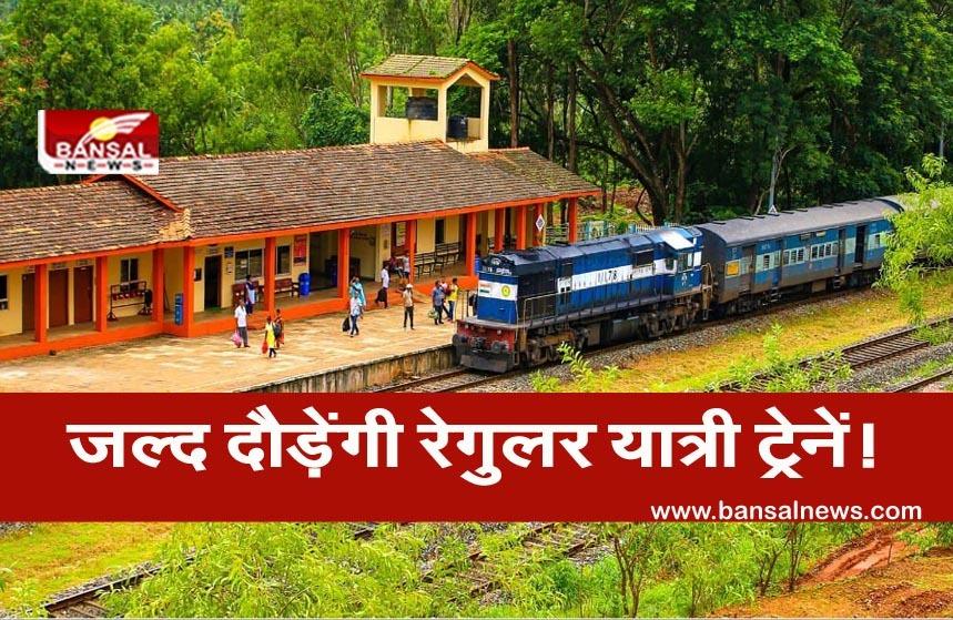 bhopal railway