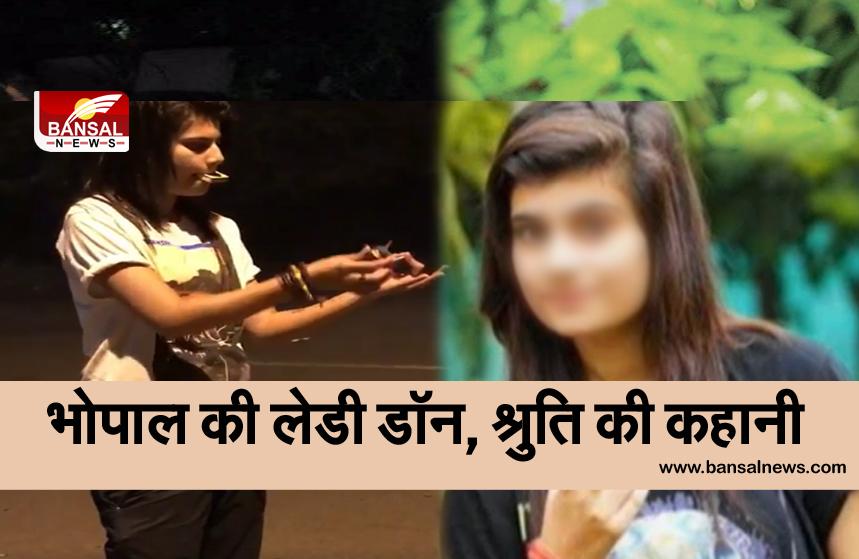 Bhopal Lady Don Shruti Sharma
