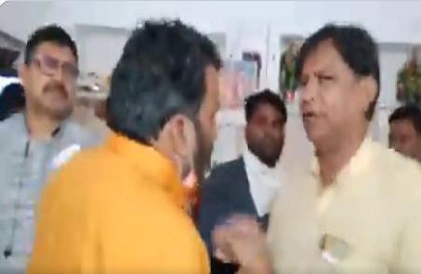 Jyotiraditya Scindia Supporters And Bjp Leader Clash
