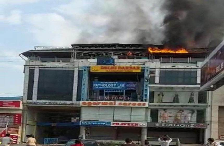 Bhopal Fire News