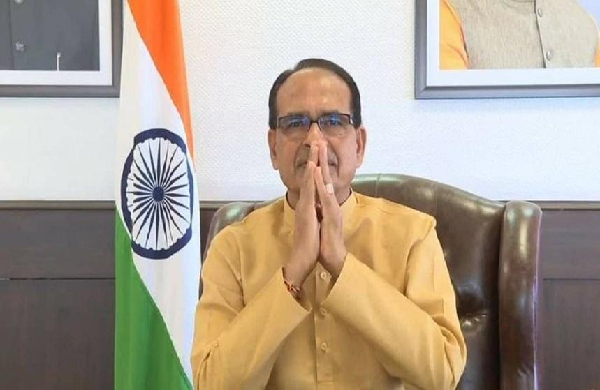 CM Shivraj Talk Tata Sons Chief