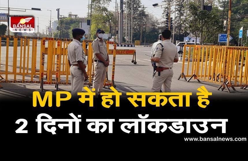 MP Total Lockdown News
