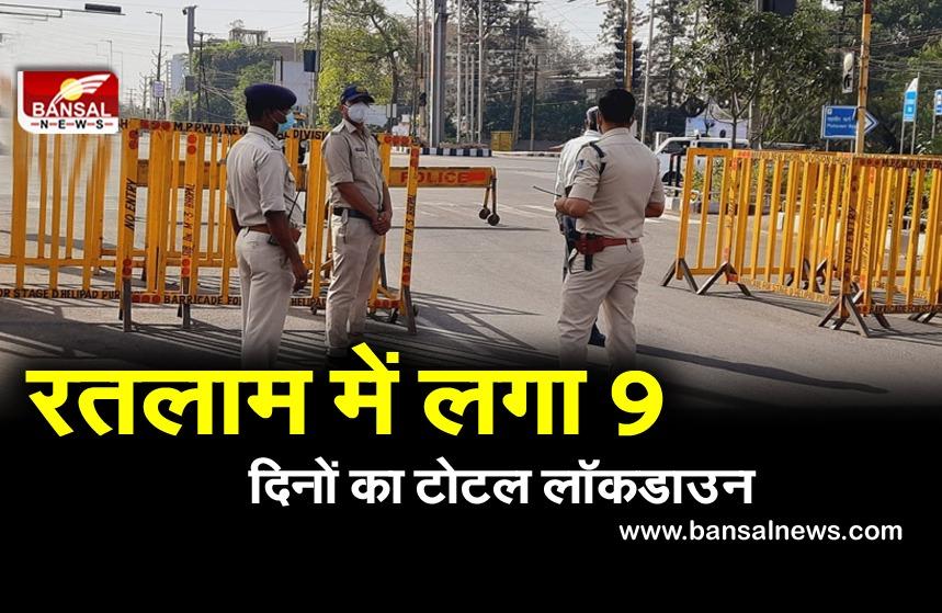 Ratlam Total Lockdown
