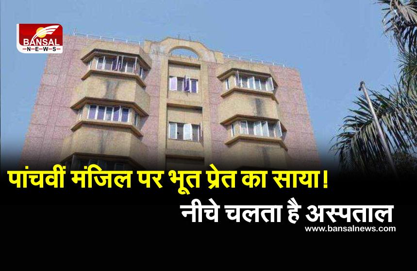 Indira Gandhi Hospital Bhopal