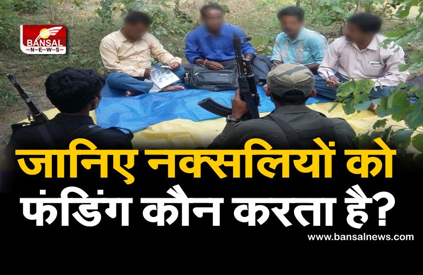 Bijapur Naxal attack