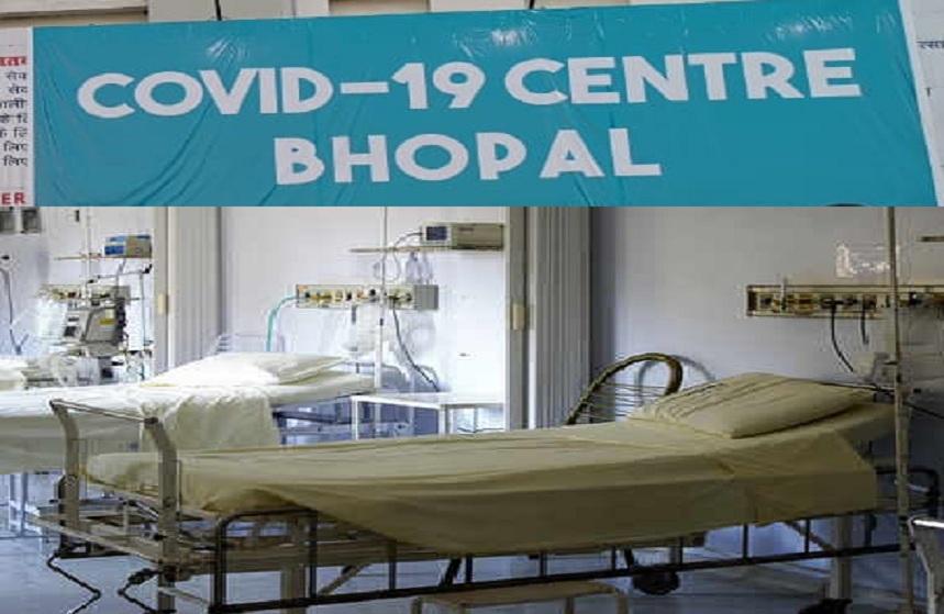 covid 19 hospital in bhopal