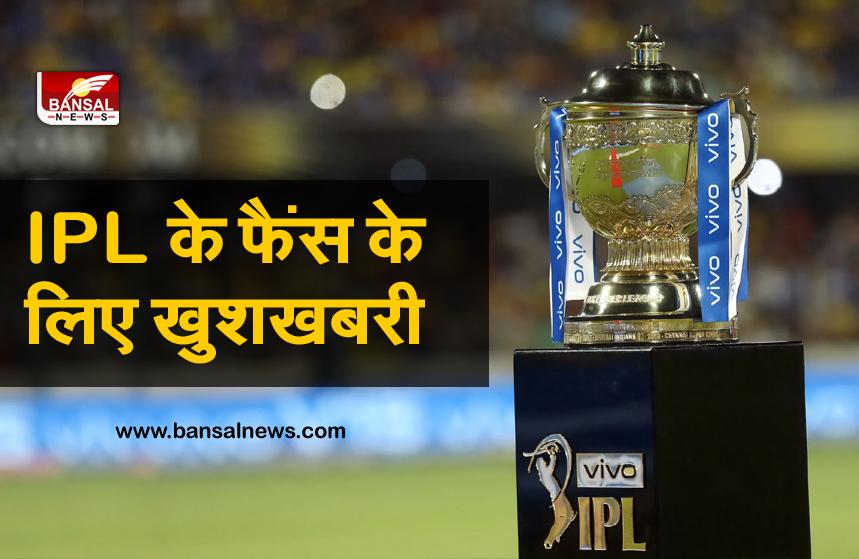 IPL 14