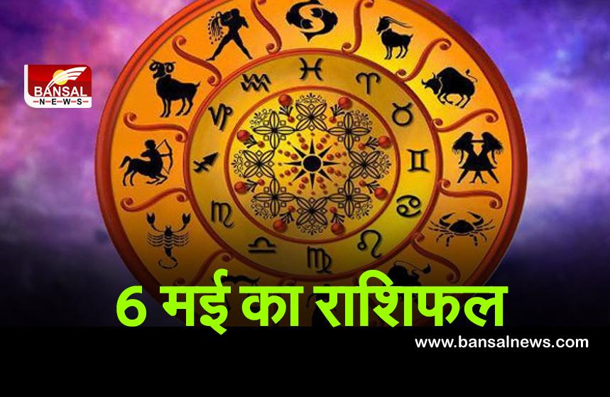 6 may horoscope