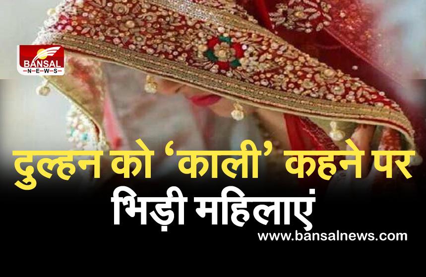 Bhind News