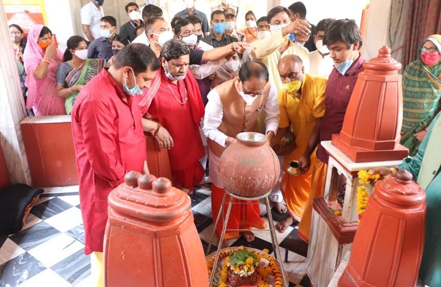 CM Shivraj Maa Pitambara Mandir