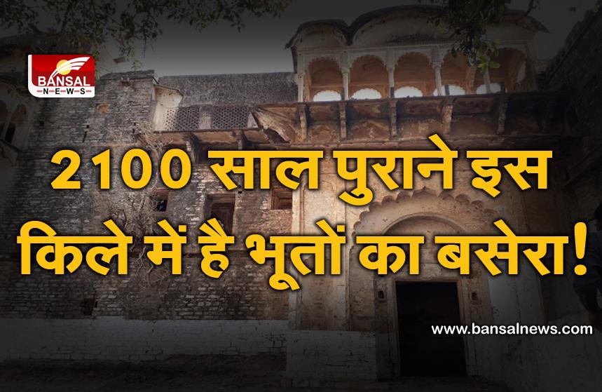Pohari fort Shivpuri