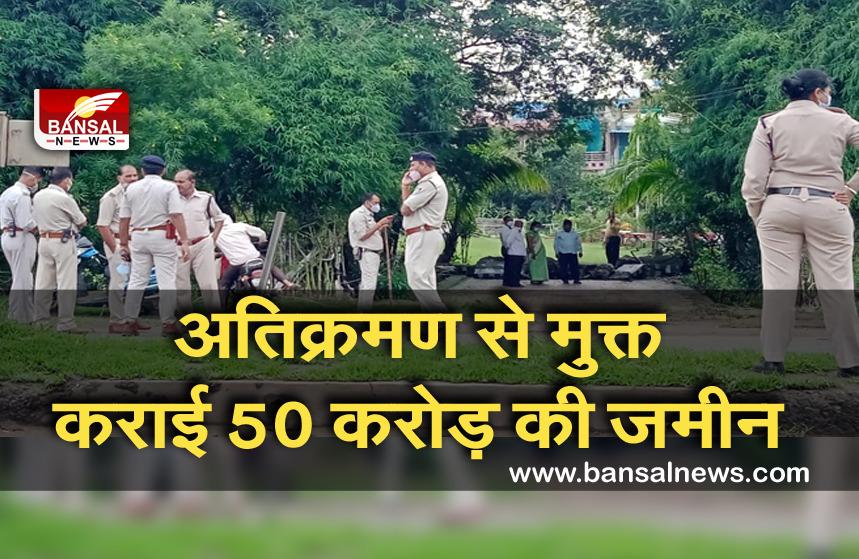 Bhopal Encroachment News