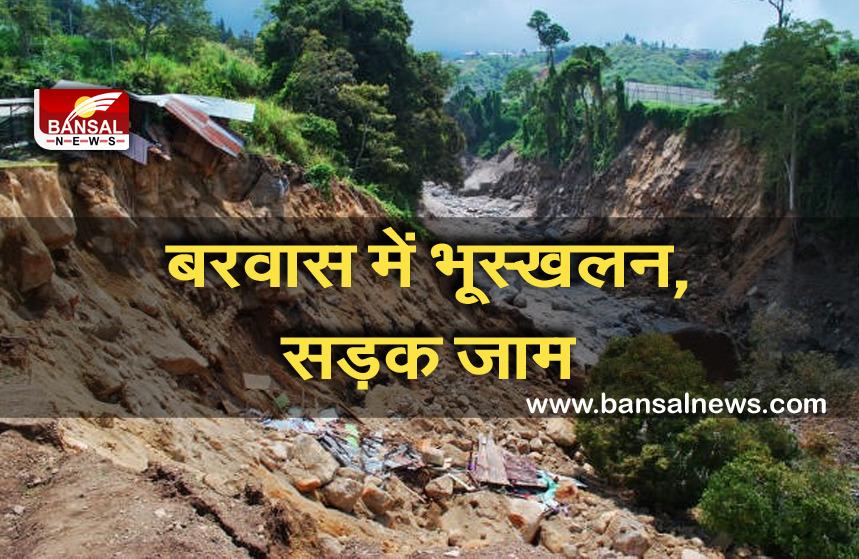 himachal-pradesh-national-highway-707-blocked-due-to-landslide-in-barwas