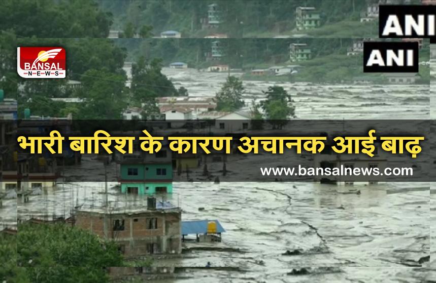 Himachal Flood News