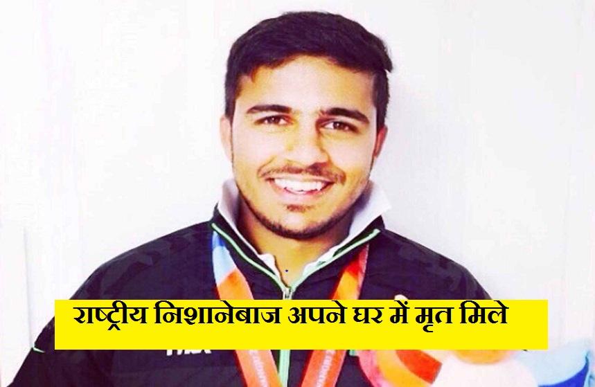 Namanveer Singh